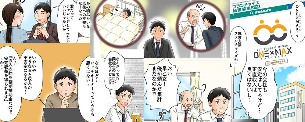 top comic image